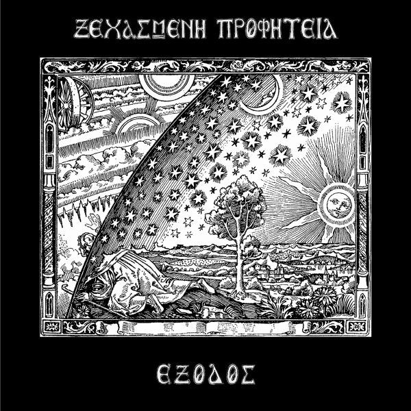 Forgotten Prophecy Exodus Labyrinth of Thoughts records