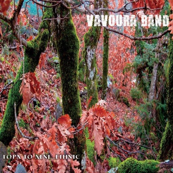 Vavoura Band Tώρα το λένε ethnic Labyrinth of Thoughts records